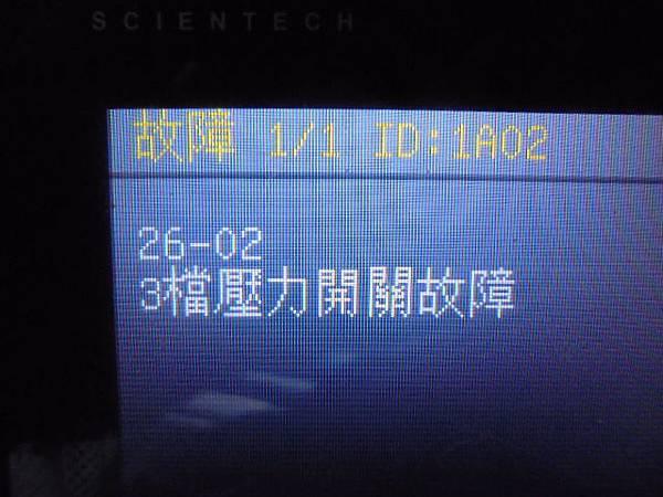DSC02608.JPG