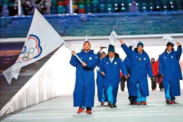 2014 俄羅斯冬季奧運 台灣 中華台北 代表團出場