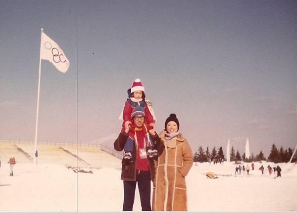 1980年第十三屆冬季奧運
