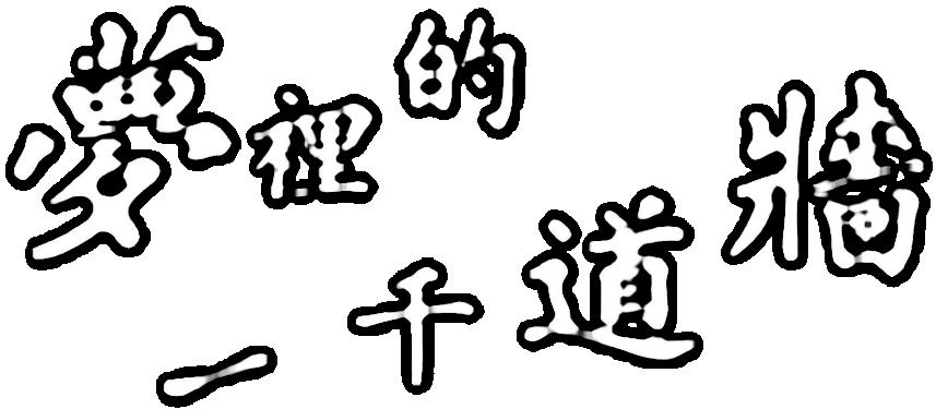 logo_w_1.png