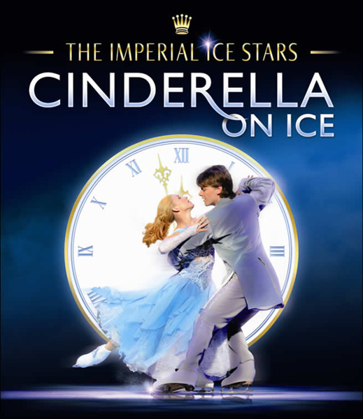 cinderella_on_ice.jpg