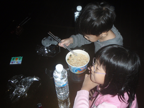 Tainan 2.jpg