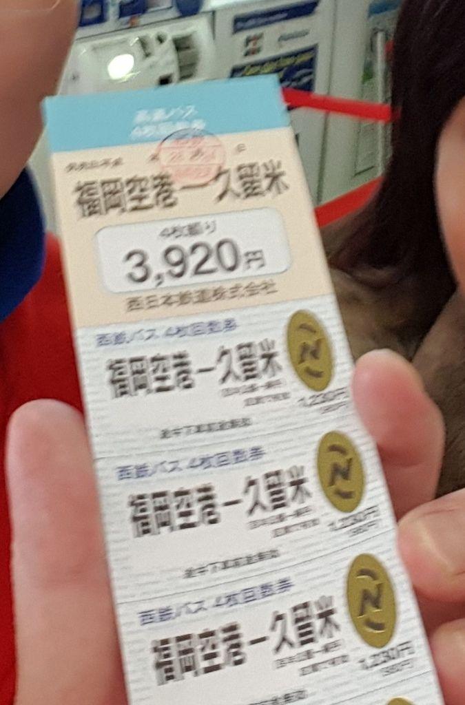 20160224_095428.jpg