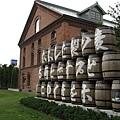 札幌啤酒博物館 3