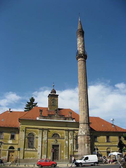 土耳其尖塔