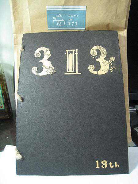 燙金的13th 313畢業紀念冊
