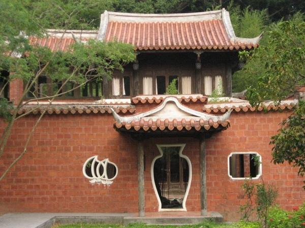 竹苑--見藝堂