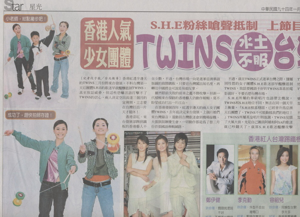 Kevin_Twins_1.jpg