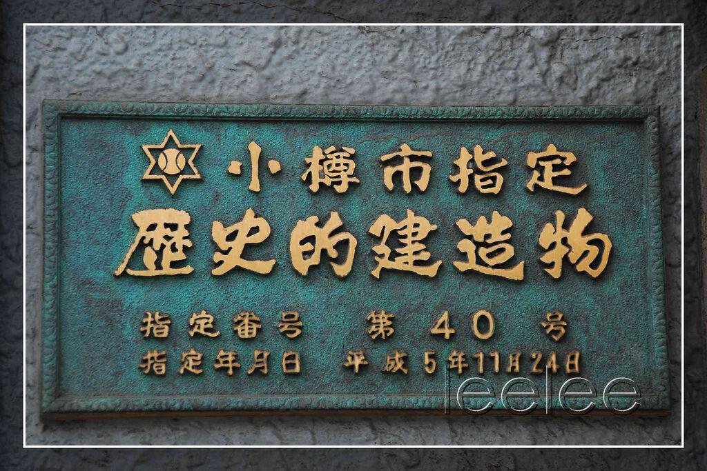 20110803 01.jpg