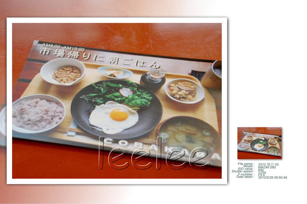 2012-06-19 鎌倉 03