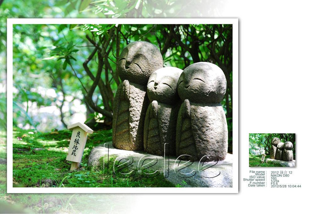 2012-06-19  鎌倉 11