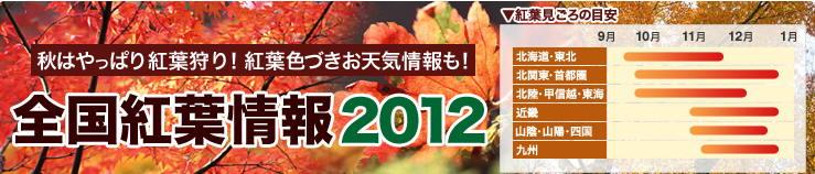 2012-09-01 1