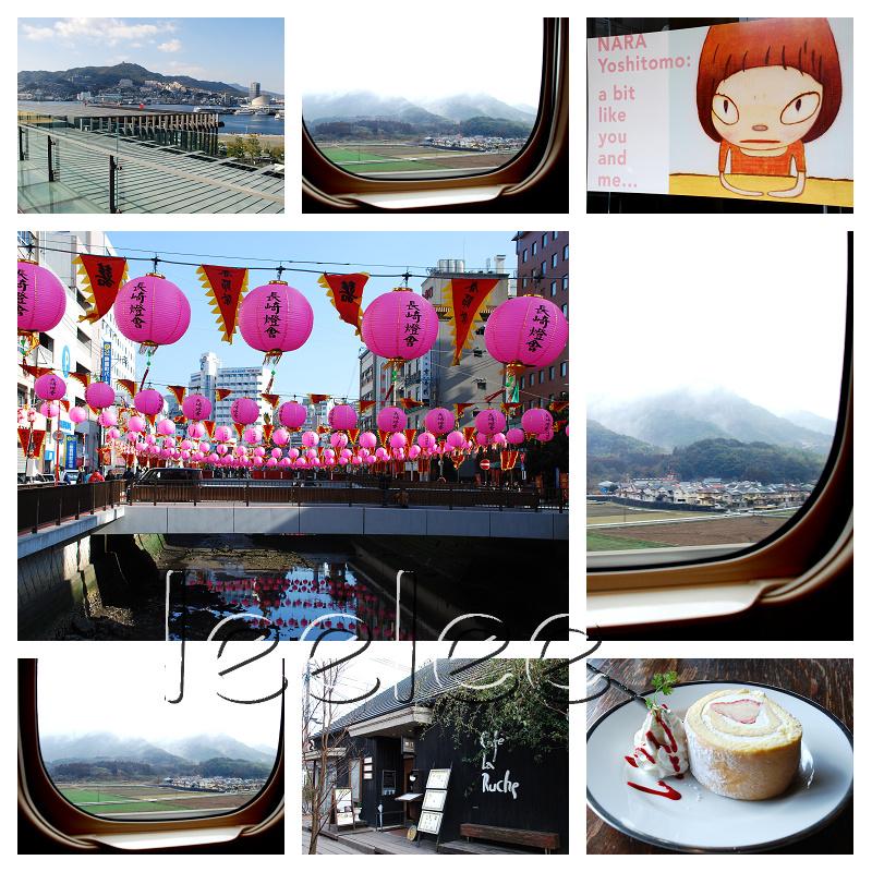 2013-02-17 2013 閒晃北九州