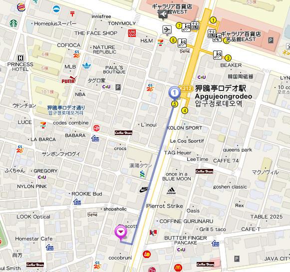 2014-09-01cafe footloose 新沙店圖片1