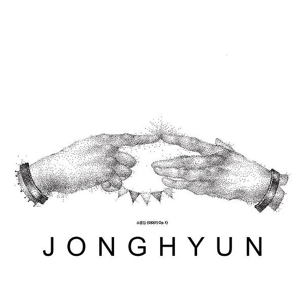 JONGHYUN - JONGHYUN The Collection