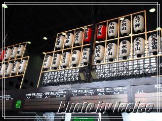 2010 夏關西‧倉敷‧直島遊 031.JPG