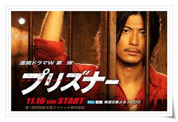 2008-11-23尋找逃獄之道.JPG
