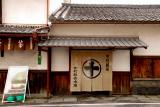 2009 日本天寒地凍踏雪行:實踐篇6.JPG