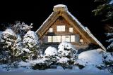 2009 日本天寒地凍踏雪行:實踐篇8.JPG