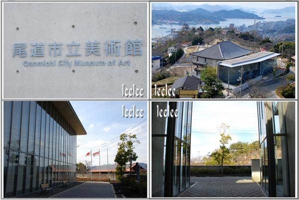 2009-02-28 2009 日本天寒地凍踏雪行 - 尾道‧小鎮風情6.JPG