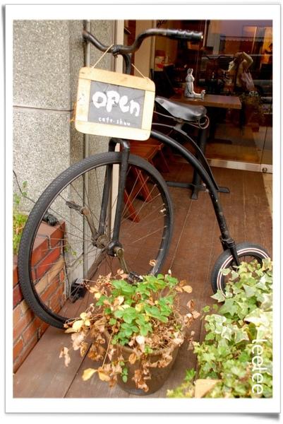 2009-05-03 神戶‧北野‧沉醉於咖啡店的時光(下)02.jpg