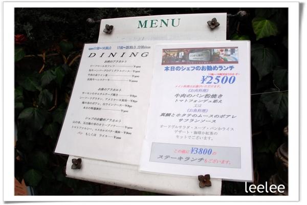 2009-05-03 神戶‧北野‧沉醉於咖啡店的時光(下)08.jpg