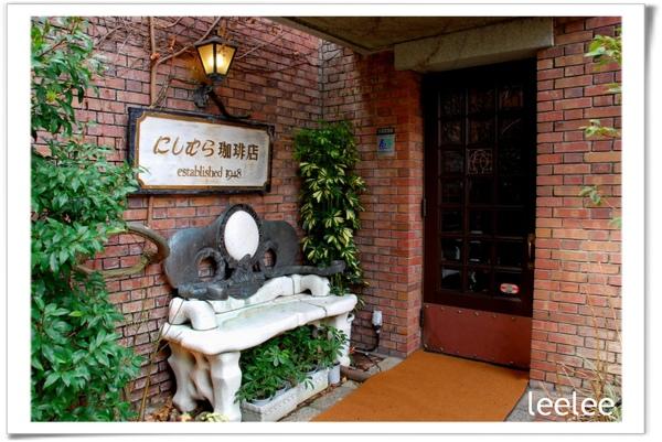2009-05-03 神戶‧北野‧沉醉於咖啡店的時光(下)10.jpg