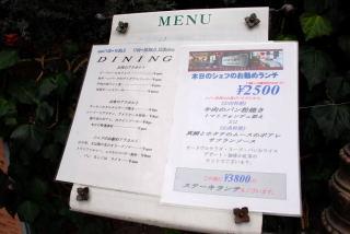 神戶‧北野‧沉醉於咖啡店的時光(下)b.JPG