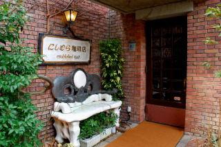 神戶‧北野‧沉醉於咖啡店的時光(下)c.JPG