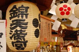 2009-05-10話別京都前‧最後的綠茶甜點與宇治0001_4.JPG