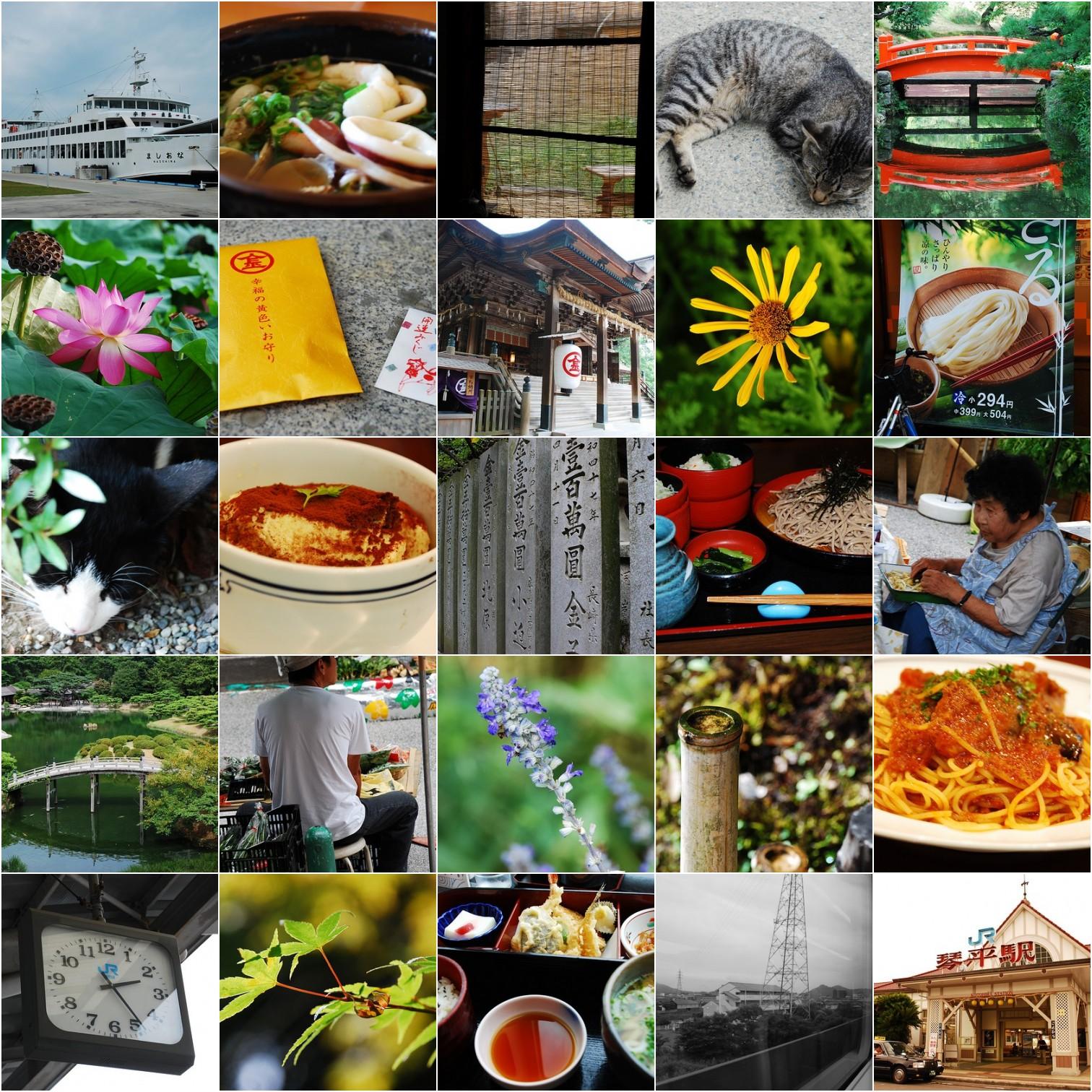 2008-09-16 2008仲夏WWOOF之旅:最後的高松&高知.jpg