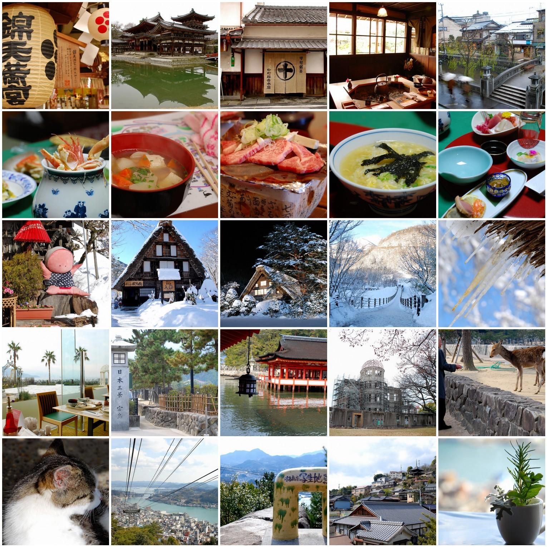 2009-02-07 2009 日本天寒地凍踏雪行:相片篇.jpg
