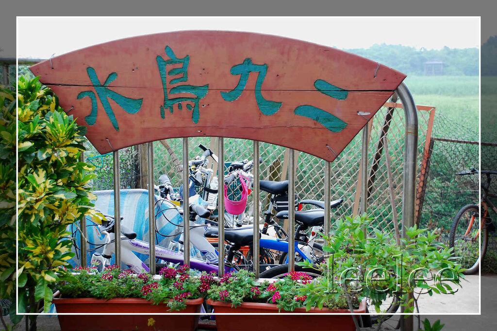2011 台北藝術遊 031P12.jpg