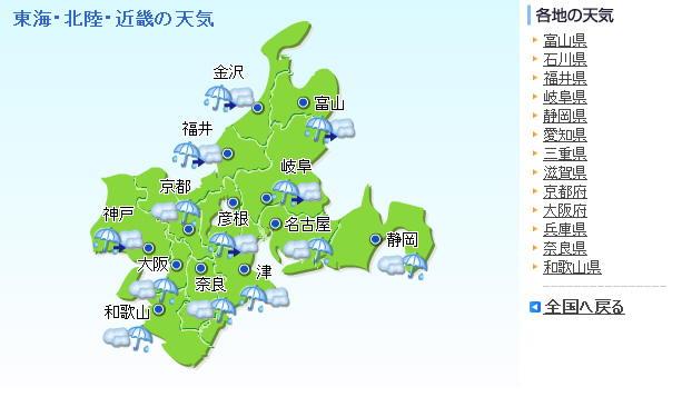 2010-07-03 出發前夕.JPG
