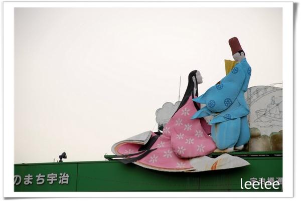2009-05-10話別京都前‧最後的綠茶甜點與宇治012.jpg