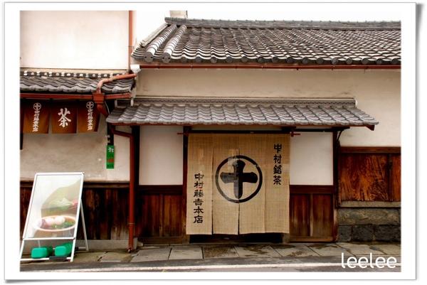 2009-05-10話別京都前‧最後的綠茶甜點與宇治013.jpg