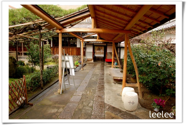 2009-05-10話別京都前‧最後的綠茶甜點與宇治015.jpg