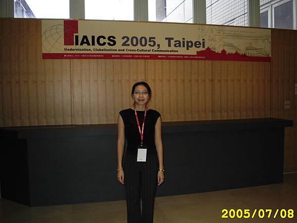 IAICS 2005, Taipei, Taiwan