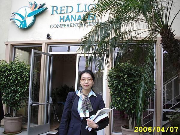 IABD 2006, San Diego, USA