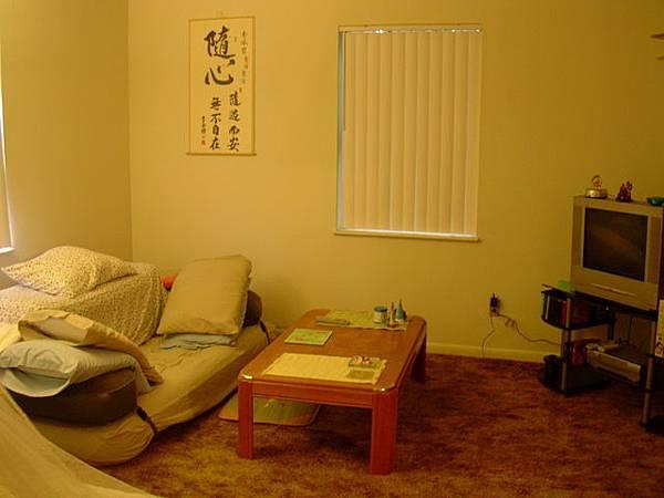 我在BG的公寓