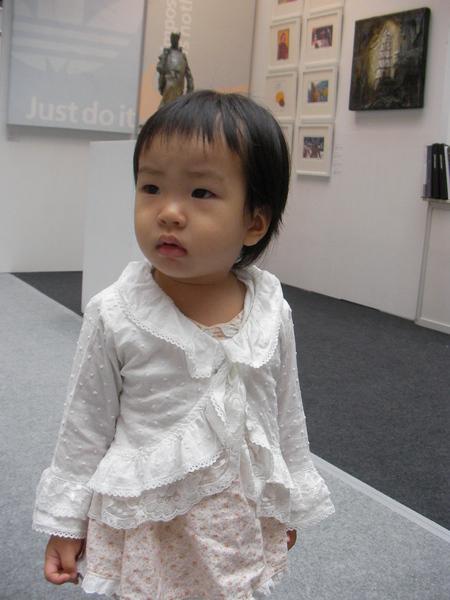 2008台北藝術博覽會