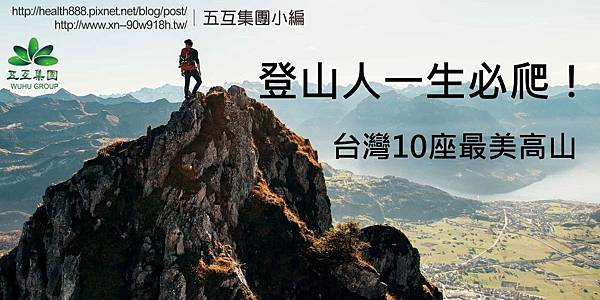 hiking-gear-checklist.jpg