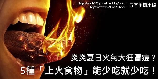 burning-tongue-min-925x425.jpg