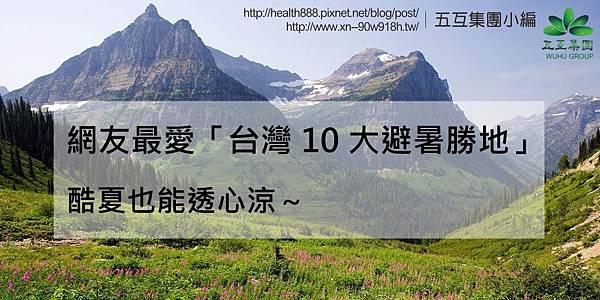 mountain-pasture_00450519.jpg
