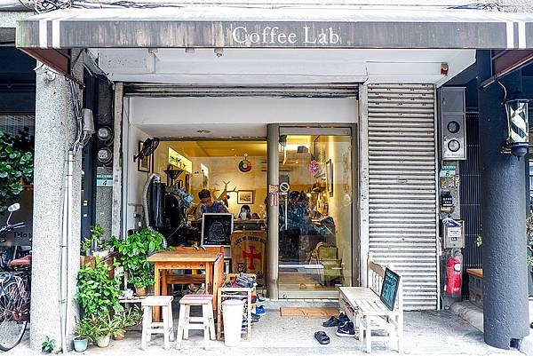 CoffeeLab 咖啡實驗室.jpg