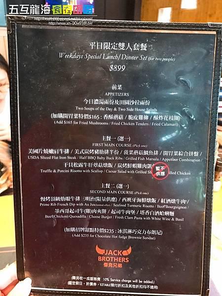 menu5+.jpg