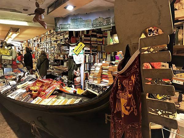 Libreria Acqua Alta.jpg