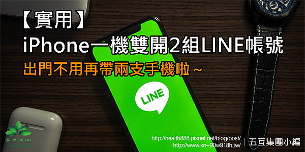 LINE-1024x668.png