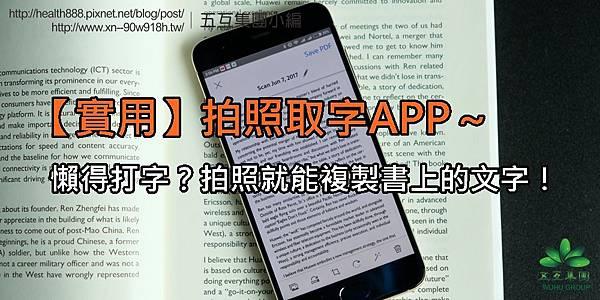 170607-adobe-scan-pdf-phones-camera-fb-hero.jpg