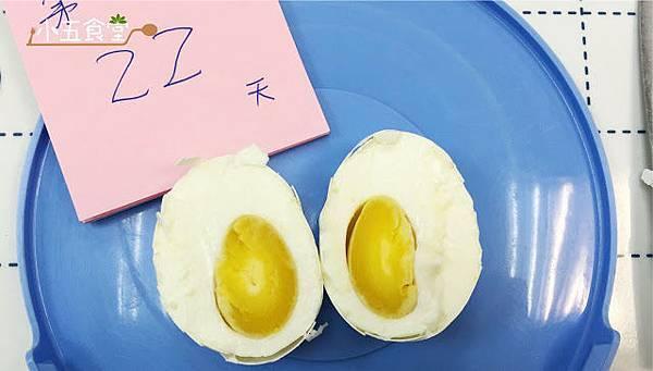 DIY鹹雞蛋9.jpg